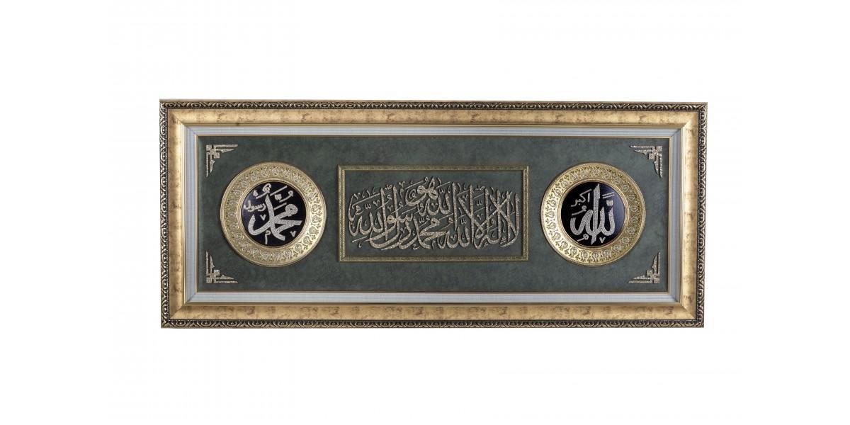 Allah(CC) Lafzı Kelime-i Tevhid Hz.Muhammed(SAV) Lafzı Tablo