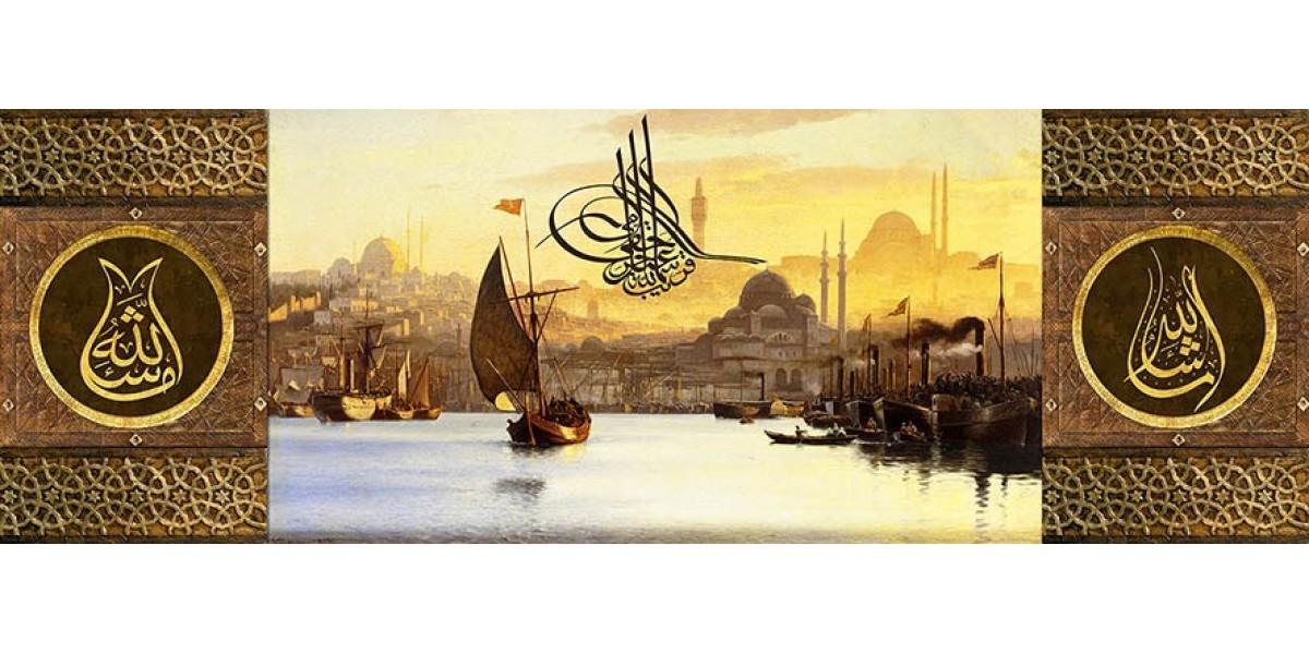 İstanbul Manzara MaşAllah