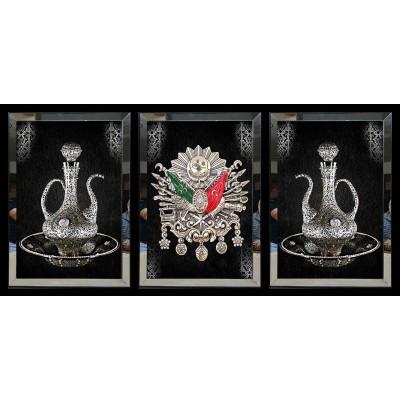 Osmanlı Arması Ve Osmanlı İbrik Aynalı Tablo