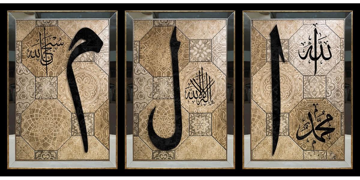 Allah(CC) Lafzı Hz.Muhammed(SAV) Lafzı Kelime-i Tevhid Sübhanallah Elif Lam Mim Aynalı Tablo
