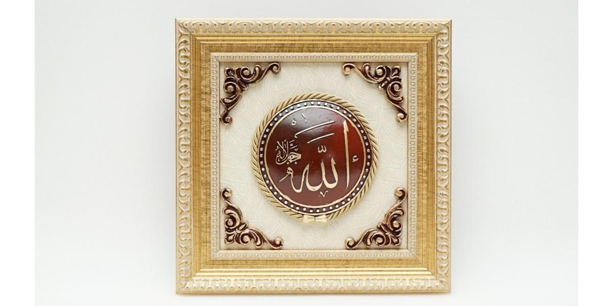 Allah(CC) Lafzı Tablo