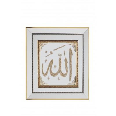 Allah(CC) Lafzı Aynalı Taşlı Tablo