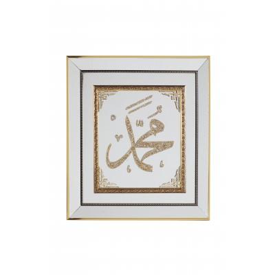 Hz.Muhammed(SAV) Lafzı Taşlı Aynalı Tablo